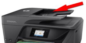 Dokumenteneinzug beim Drucker